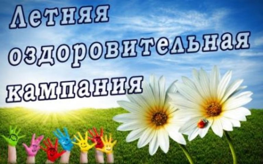 http://school-uk.ru/photos/editor/img/2017-2018/.thumbs/0aab78bd17117a7114b74cd99d054fa1_500_0_0.jpg